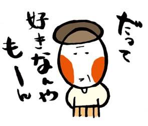 4日目_04