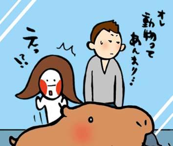 5日目_06