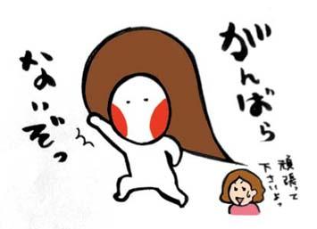 5日目_09