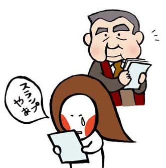 6日目_01