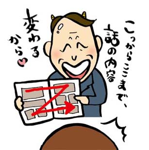 6日目_04
