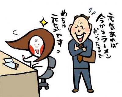 6日目_07