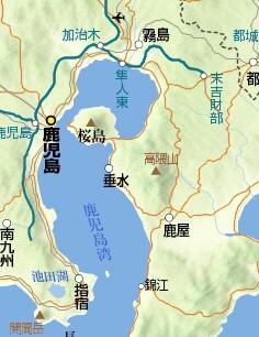 指宿_霧島