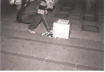 カンパ箱2