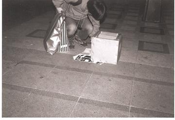 カンパ箱3