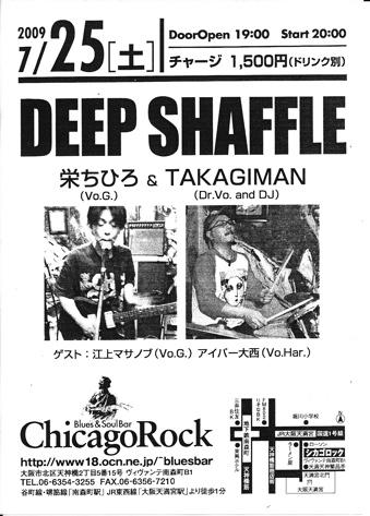チヒロ&TAKAGIMAN