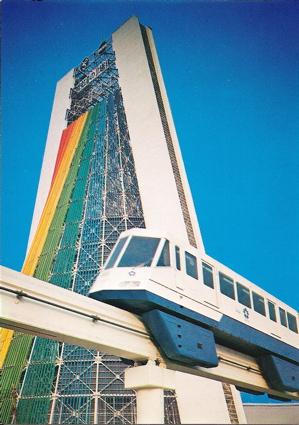 虹の塔とモノレール