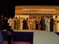 久米島紬の新作ファッションショー