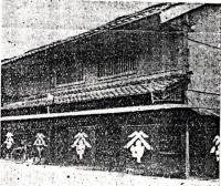 昭和初期の中島屋呉服店