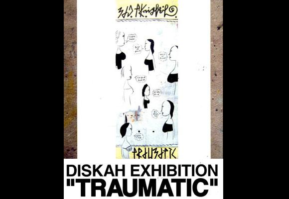 diskah_ex