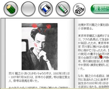 教科書.net