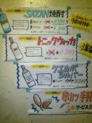 2010100119420000.jpg
