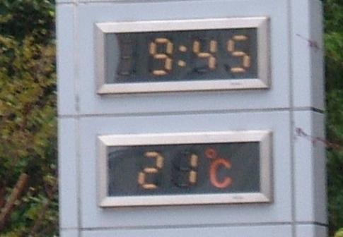 9/30の天気
