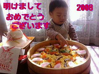 20080101114419.jpg