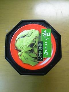 20051017_76541.jpg