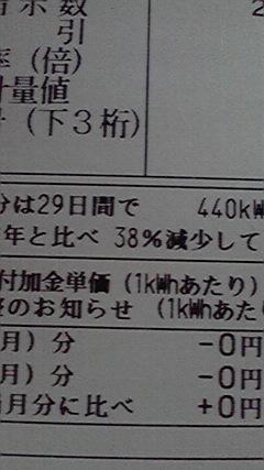 2011082010070000.jpg