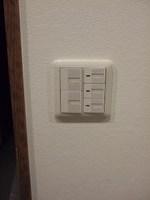 電灯や換気扇のスイッチ
