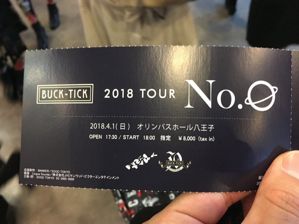 BUCK-TICK 2018 TOUR No.0