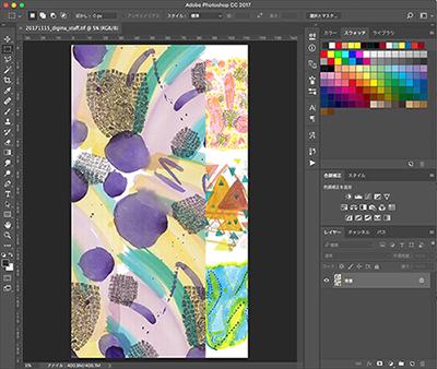 design171117_2.jpg