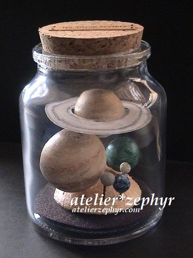 太陽系模型 コルクガラスボトル作品
