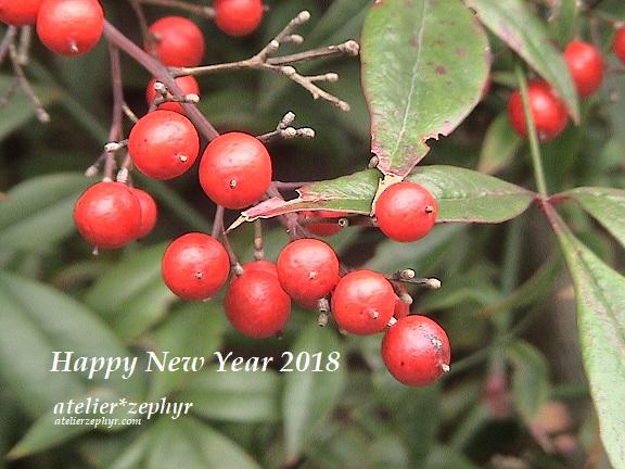 2018年新年のご挨拶 南天写真