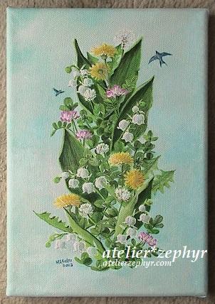 すずらんと春・初夏の野草の絵画