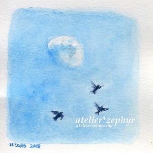 atelier*zephyr天体観測展出展ミニ原画 昼の月と鳥