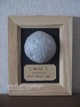 atelier*zephyr天体観測展出展ミニ原画 半立体小惑星セレス