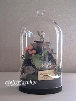 atelier*zephyrガラスドーム作品 変形菌