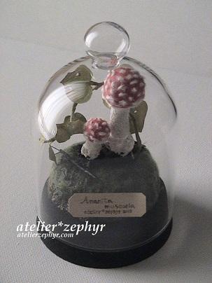 atelier*zephyrガラスドーム作品 ベニテングタケ