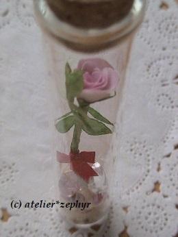 atelier*zephyrグリーティング試験管ボトル バラ