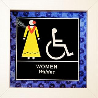 トイレ額装1
