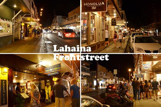 ラハイナフロントストリート2