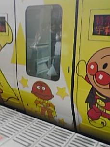 岡山発 行きの電車。アンパンマン号!