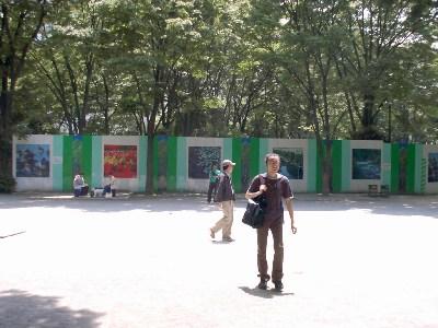 中央公園フェンス