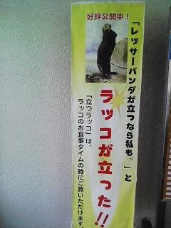 20070314_174042.jpg