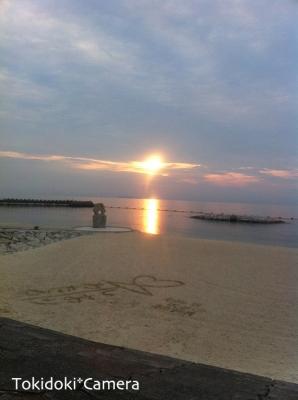 夕日と相合傘