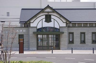 伊予鉄三津駅
