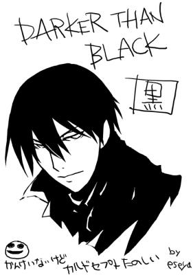 黒の契約者 黒