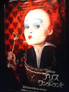 20100107_queen