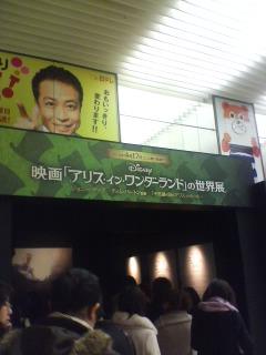 20100107_entrance