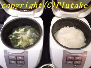 炊飯器の中身
