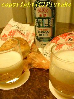 胡椒餅ビール