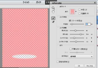 photoshop 影