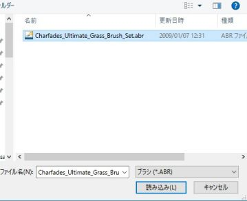 photoshop 合成