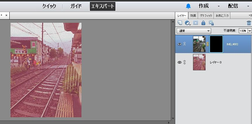 photoshop Elementsのグラデーションツール