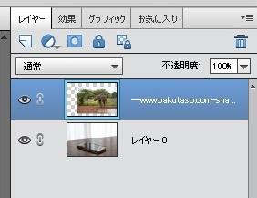 photoshop Elements 画像の順番