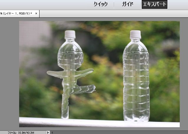 photoshop elements 合成