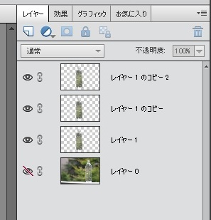 photoshop elements フィルタ
