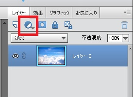 photoshop elements オーバーレイ